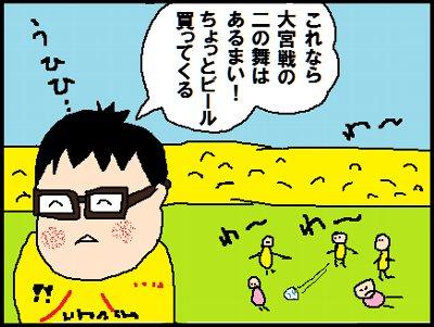 20140615_2.jpg