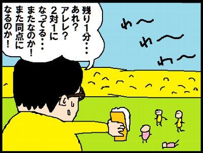 20140615_3.jpg