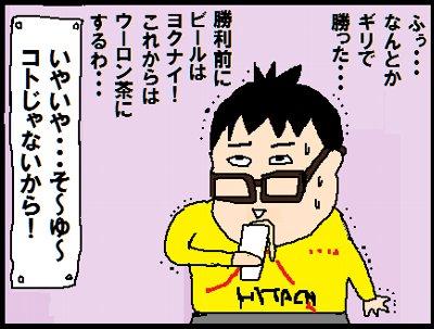 20140615_4.jpg