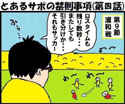 20140618_1.jpg
