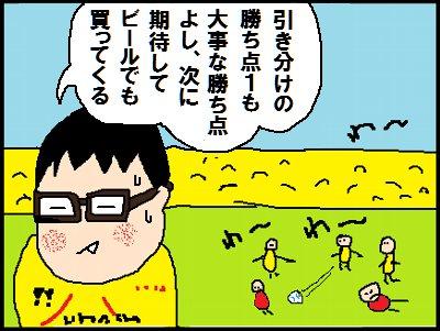 20140618_2.jpg