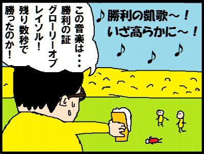 20140618_3.jpg