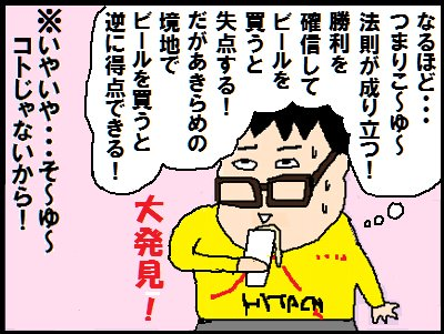 20140618_4.jpg