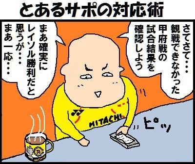 20140620_01.jpg