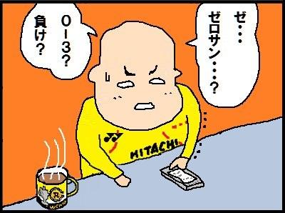 20140620_02.jpg