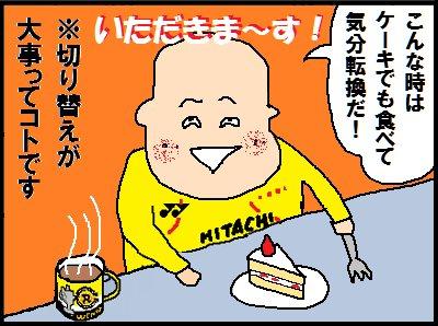 20140620_04.jpg