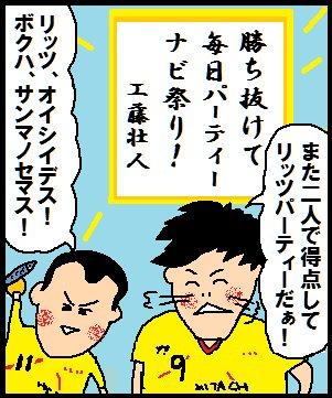 20140906.jpg