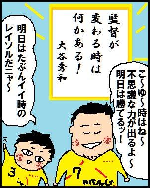 20140919.jpg