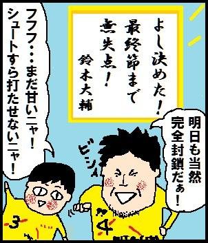 20140926.jpg