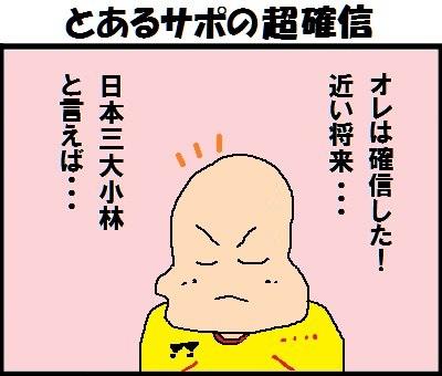 2014_0625_01.jpg