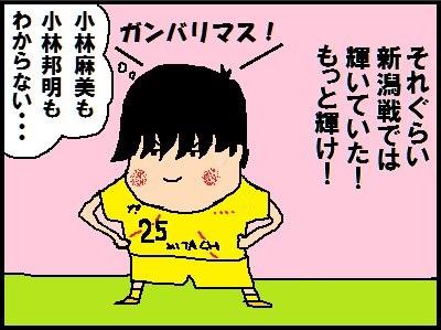 2014_0625_04.jpg