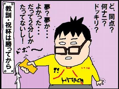 2014_omiya_04.jpg