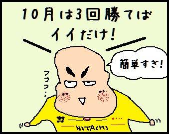 20151002.jpg