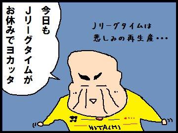 20160814.jpg