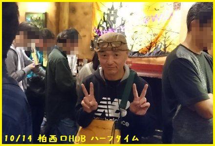 20181015.jpg