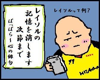 20190330-2.jpg