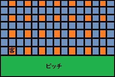 20200710.jpg