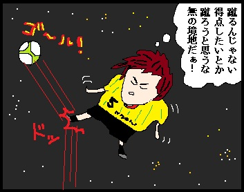 MAS01.jpg