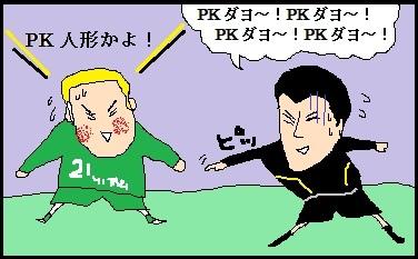PK01.jpg