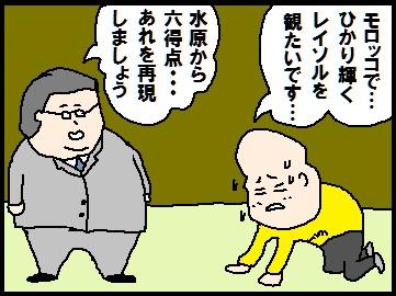 anzai01.jpg