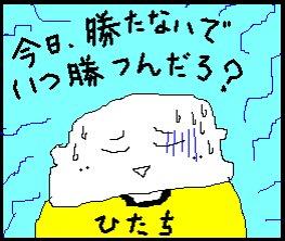 chiba03.jpg