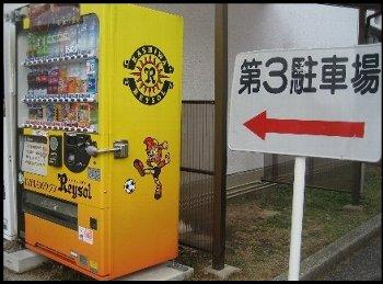 chuushajou 02.jpg