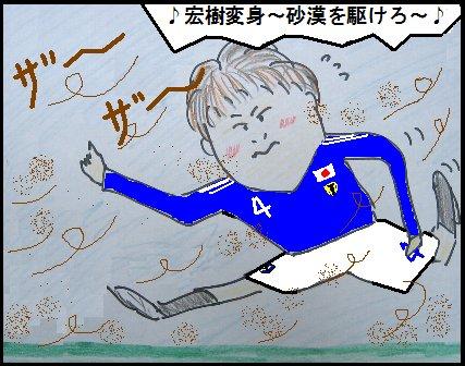 daihyou01(1).jpg