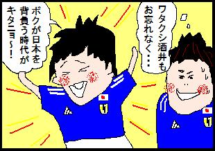 daihyou06.JPG