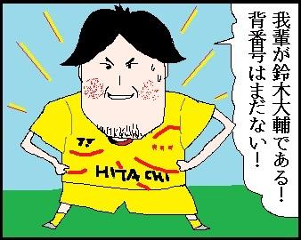 daisuke01.jpg