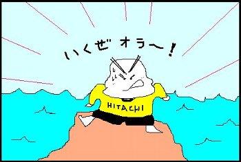 haisui02.jpg
