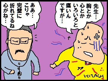 iwata01.jpg