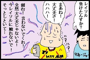kagawa01.jpg