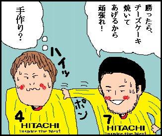 kaiwa02.jpg