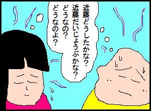 koudou05.JPG