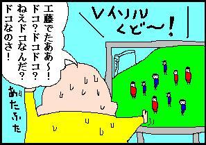koushu02.JPG