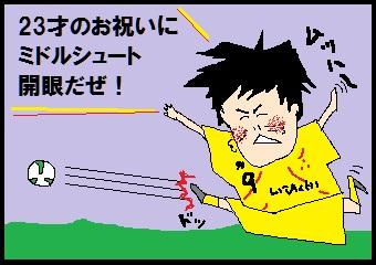 kudochan02.jpg