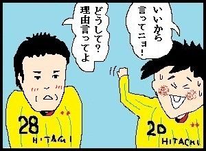 kuri002.1.jpg