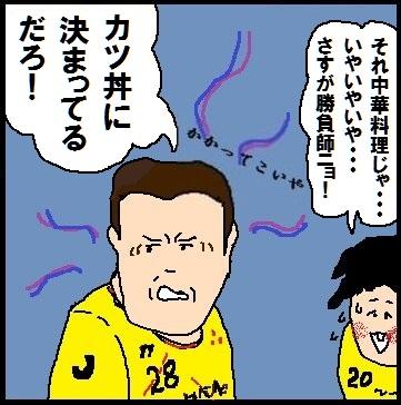 kuribara-china03.jpg