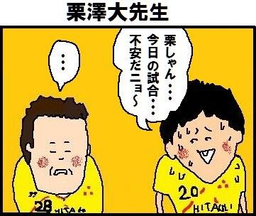 kuribara001.jpg