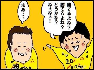 kuribara002.jpg