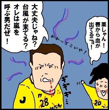 kuribara003.jpg