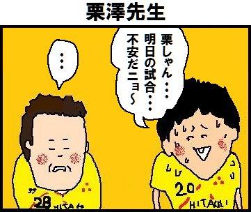 kuribara01.jpg