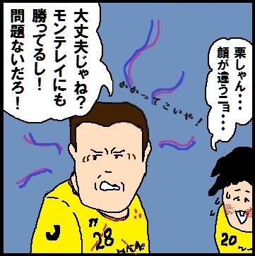 kuribara03.jpg