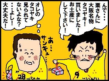 kurikudo005.jpg