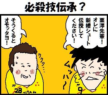 kurikudo01.jpg