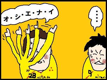 kurikudo04.jpg