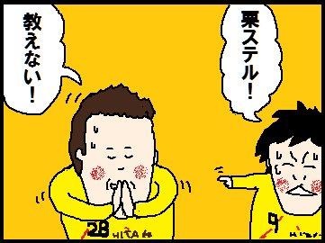 kurikudo05.jpg