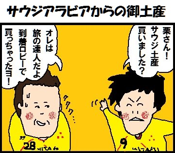 kurikudo1.jpg