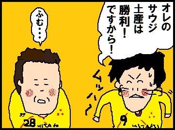 kurikudo3.jpg
