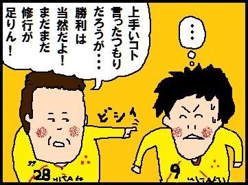 kurikudo4.jpg